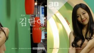 김단아 - 2011 한국전자전 레드로버