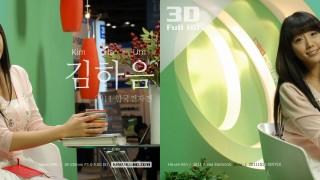 김하음 - 2011 한국전자전 레드로버