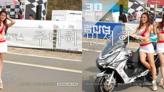 민서희 & 주다하 - 2011 KSRC 제 4전