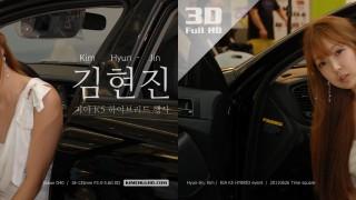 K5 하이브리드 행사 & 모델 김현진님